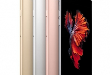 IPHONE 6S 32GB DORADO